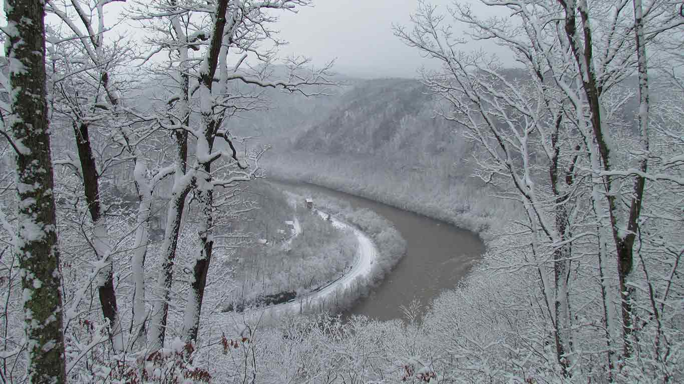 Winter Scenery at ACE Adventure Resort during weekend